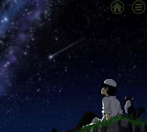 universo1